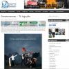 Hifi Vietnam magazine